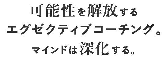 AKIYAMA JOE KENJI 秋山 ジョー 賢司